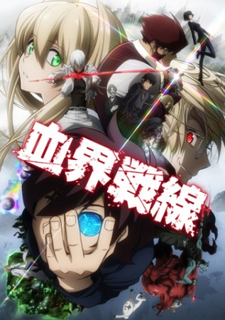 Kekkai Sensen: Blood Blockade Battlefront , Kekkai Sensen Episódios Online, Assistir Kekkai Sensen  Todos Episódios HD, Legendado, Download.