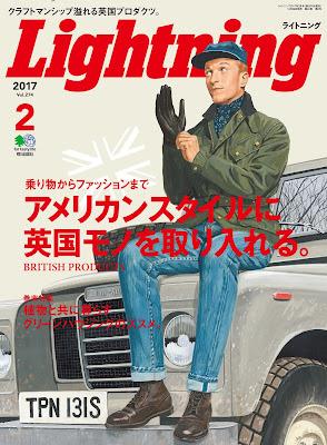 [雑誌] Lightning(ライトニング) 2017年02月号 Vol.274 Raw Download