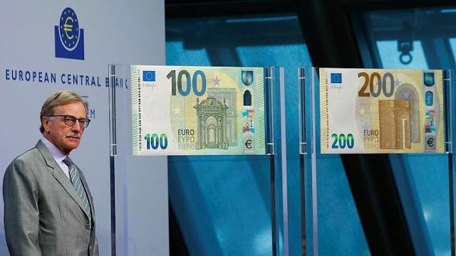 Ερχονται νέα νομίσματα των 100 και 200 ευρώ