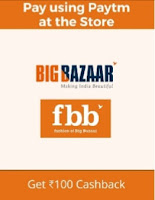big bazaar paytm scan & pay offer