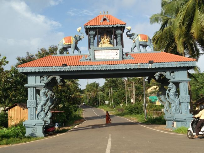 Anegudde Vinayaka Temple Entrance Arch