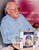 Harry Harrison sci-fi író