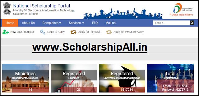 All India Scholarship Scheme