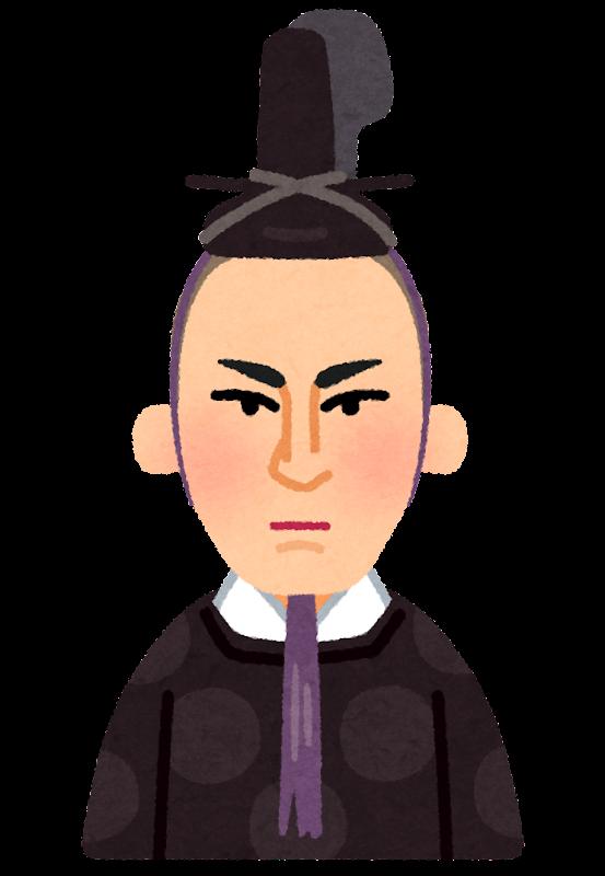 徳川慶喜の似顔絵イラスト | かわいいフリー素材集 いらすとや