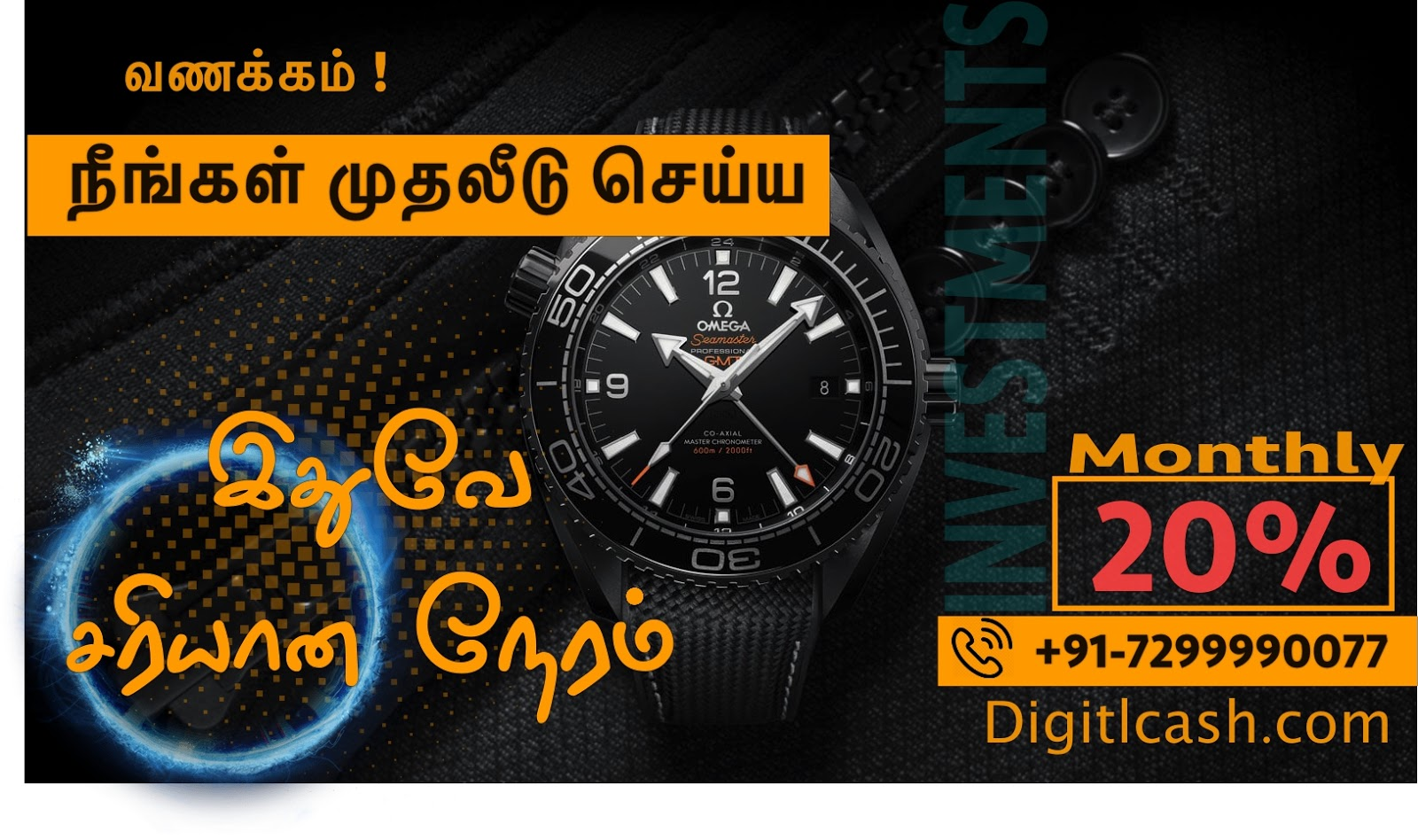 Forex Trading Meaning In Tamil - All About Forex