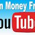 YouTube থেকে আয় করার পূর্নাঙ্গ Tutorial। কিভাবে YouTube থেকে আয় করবেন।
