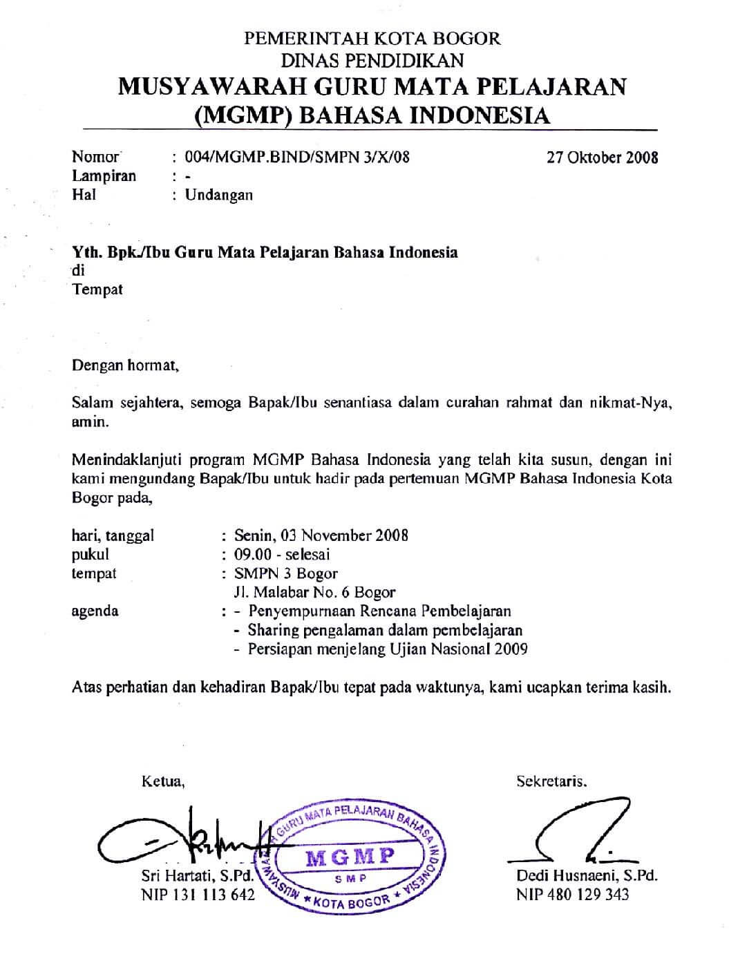 contoh surat undangan acara