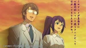 Hình ảnh Anime de Wakaru Shinryounaika