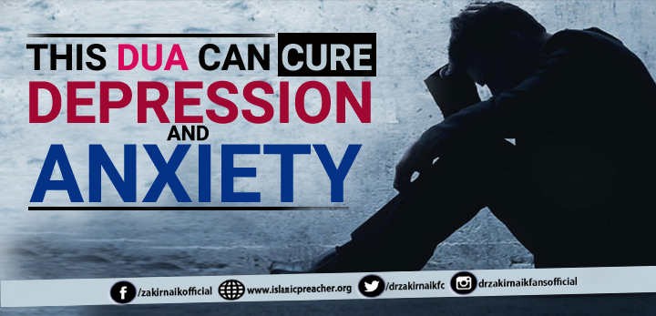 Autism And Anxiety Common Companions_23 >> This Dua Can Cure Depression And Anxiety Islamic Preacher