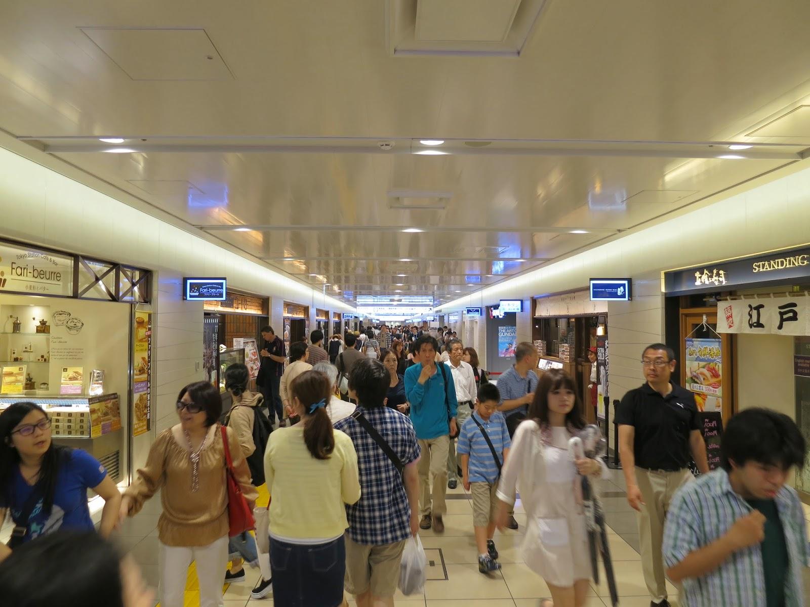 Tokyo Station Ramen Street; Tokyo Consult; TokyoConsult.