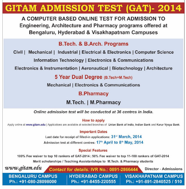 Gitam Admission Test GAT 2014