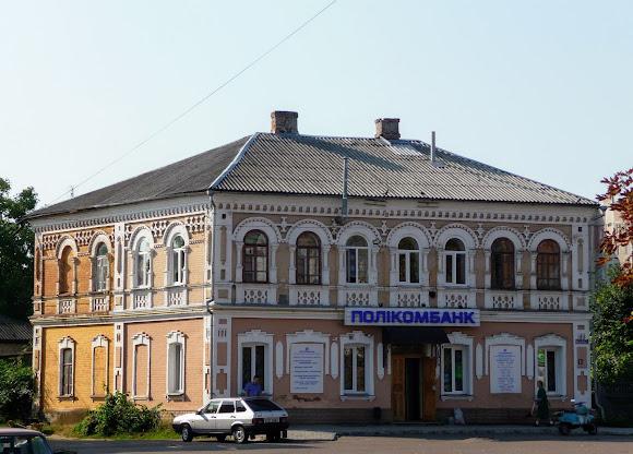 Нежин. Отделение банка по ул. Покровской