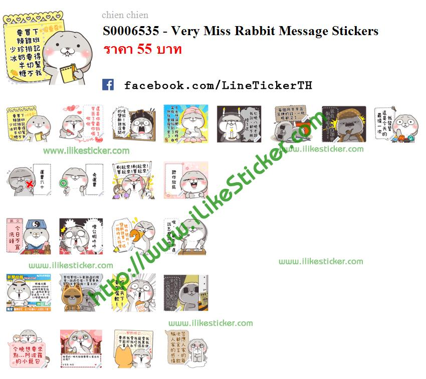 Very Miss Rabbit Message Stickers