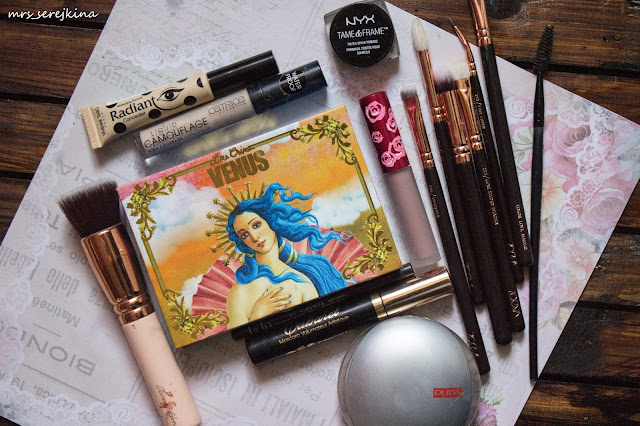 Vinous smoky eyes: used products