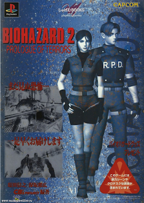 Biohazard 2 Prologue of Terrors zip online dl and discussion