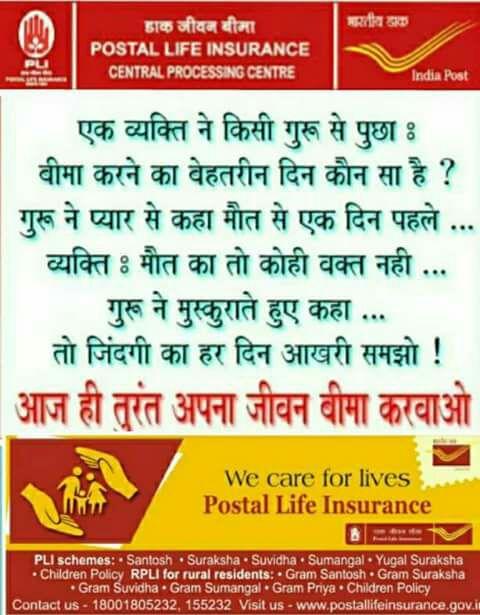 Postal Life Insurance Advertisement Banner   SA POST