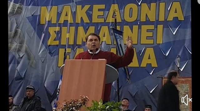 Καμπόσος: Θα μας βρείτε έξω από την Βουλή αν παραχωρήσετε το όνομα της Μακεδονίας μας (βίντεο)