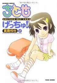 Hình ảnh Chitose Get You!!