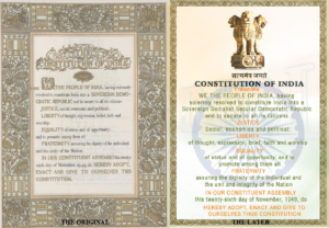 Download Constitution of India In Hindi PDF