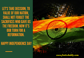 Best-Happy-Independence-Day-2020-status-Greeting-Messages-Quotes-Image-SMS