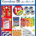 Carrefour Kuwait - 1KD Offer