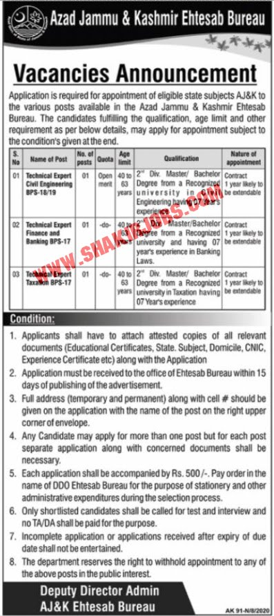 Jobs in Azad Jammu & Kashmir AJK Ehtesab Bureau Jobs September 2020