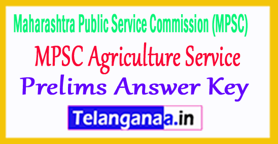 MPSC Agriculture Service Prelims Answer Key 2017 Expected Cutoff Result