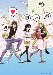 Download Mangaka-san to Assistant-san to The Animation Subtitle Indonesia Batch Episode 1 – 12