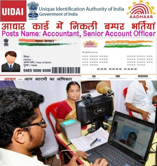 36632008 uidai The aadhaar scheme: a cornerstone of a new citizenship regime in india (uidai) chief operating aadhaar sets the cornerstone of a new citizenship regime in.
