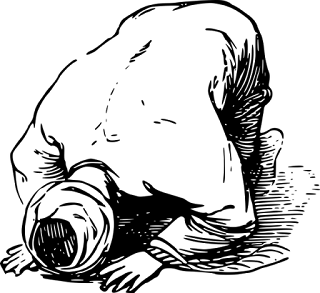 নামায