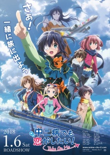 Chuunibyou demo Koi ga Shitai! Movie: Take On Me BD Sub Indo