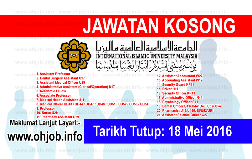 Jawatan Kerja Kosong International Islamic University Malaysia logo www.ohjob.info mei 2016