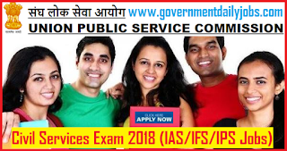 UPSC Civil Services 2018 Notification: Government to hire 782 Officers