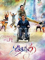 Nagarjuna Akkineni, Karthi Film Oopiri 2016 movie To Hit Century, Nagarjuna Akkineni Movie poster, 100 crores films of all time, Telugu Fastest 100 Crore Grosser of All Times
