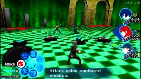 Shin Megami Tensei: Persona 3 Portable Mod (UNDUB) PSP ISO