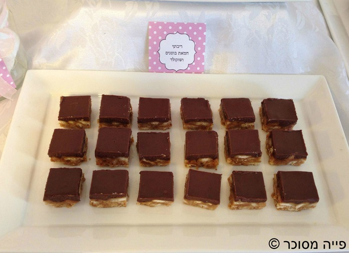 ריבועי חמאת בוטנים ושוקולד