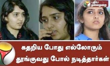 Actress Sanusha molested on train