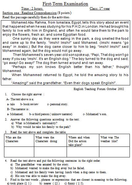 اختبار الثلاثي الأول في مادة اللغة الانجليزية للسنة الأولى ثانوي علمي وأدبي