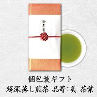 https://store.shopping.yahoo.co.jp/chappaya-hamamatsu/chappaya-tg-1.html#