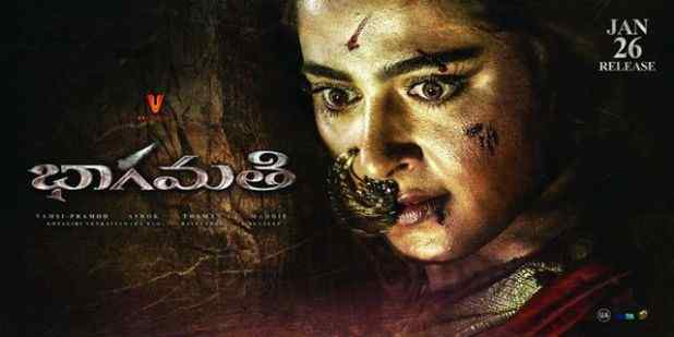 Bhagamathie movie 6 days collections
