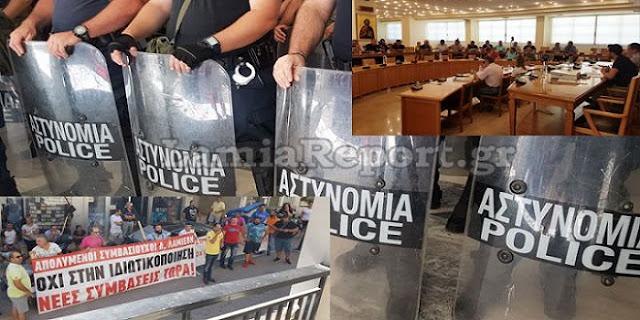 Λασπολογεί και συκοφαντεί ο Δήμαρχος Λαμιέων για να κρύψει τις ευθύνες του