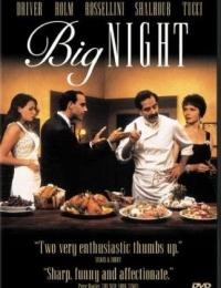 Big Night | Bmovies