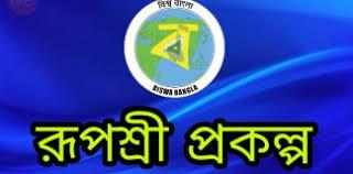 Collector & District Magistrate, Murshidabad Recruitment  - 37 Accountant, DEO West Bengal Govt Job - Jobcrack.online