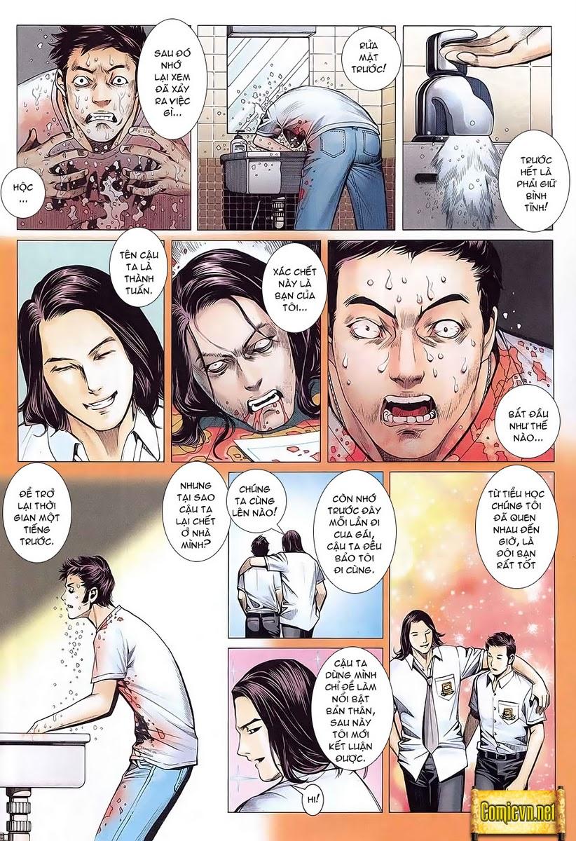 Dã Lang Và Marry chap 1 - Trang 6
