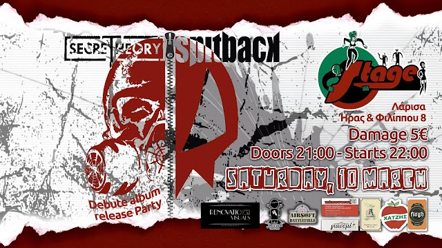 [News] Secret Theory debut presentation [10.Mar.'18] w/ Spitback @Stage,Larissa