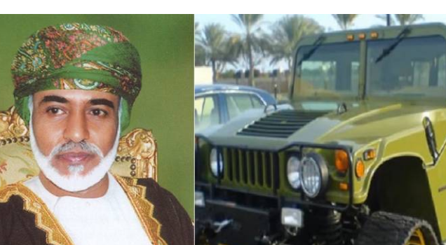 هل سبق وأن شاهدتم شكل سيارات السلطان قابوس بن سعيد حاكم عُمان؟! هناك أمر غريب!!