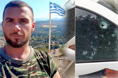 ΕΛΛΗΝΙΚΗ ΑΣΤΥΝΟΜΙΑ-Δεν υπάρχουν στοιχεία σύνδεσης της συμπλοκής στην Αλβανία με τη σημαία - : IoanninaVoice.gr