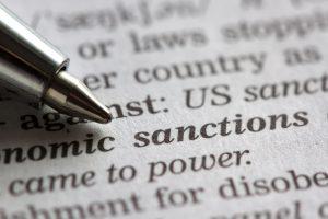 санкции биржи binance