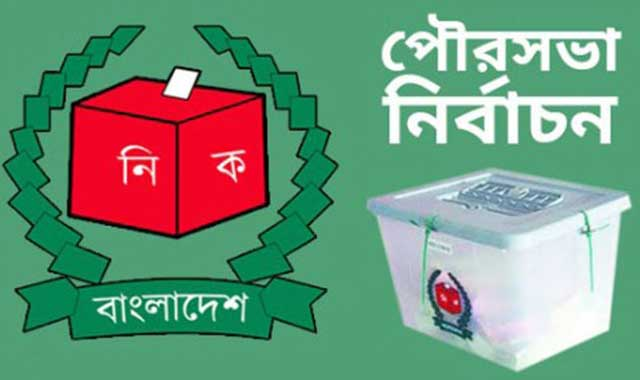 The vote of Bakshiganj municipal elections is not being recaptured