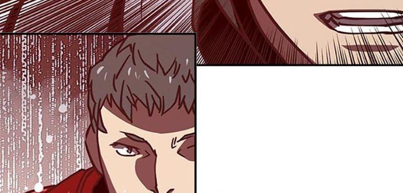 อ่านการ์ตูน I Am The Sorcerer King ตอนที่ 8 หน้าที่ 82